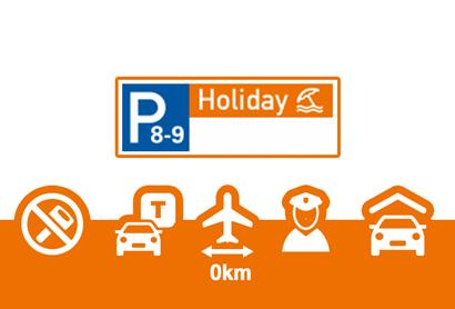 Hamburg Airport P8-9 Parkhaus Shuttle - Parken am Flughafen Hamburg