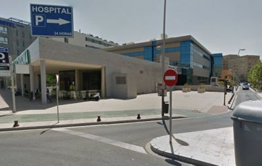 Rosa Amarilla – Hospital Virgen del Rocío - Städteparken Sevilla